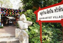 check in hua hin art village baan sillapin artists village hua hin artist village 63