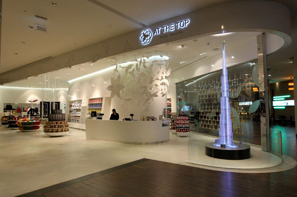 Burj Khalifa gift shop