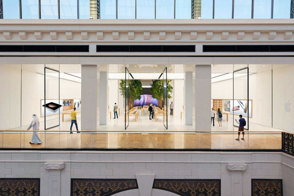 Apple Store dubai malls