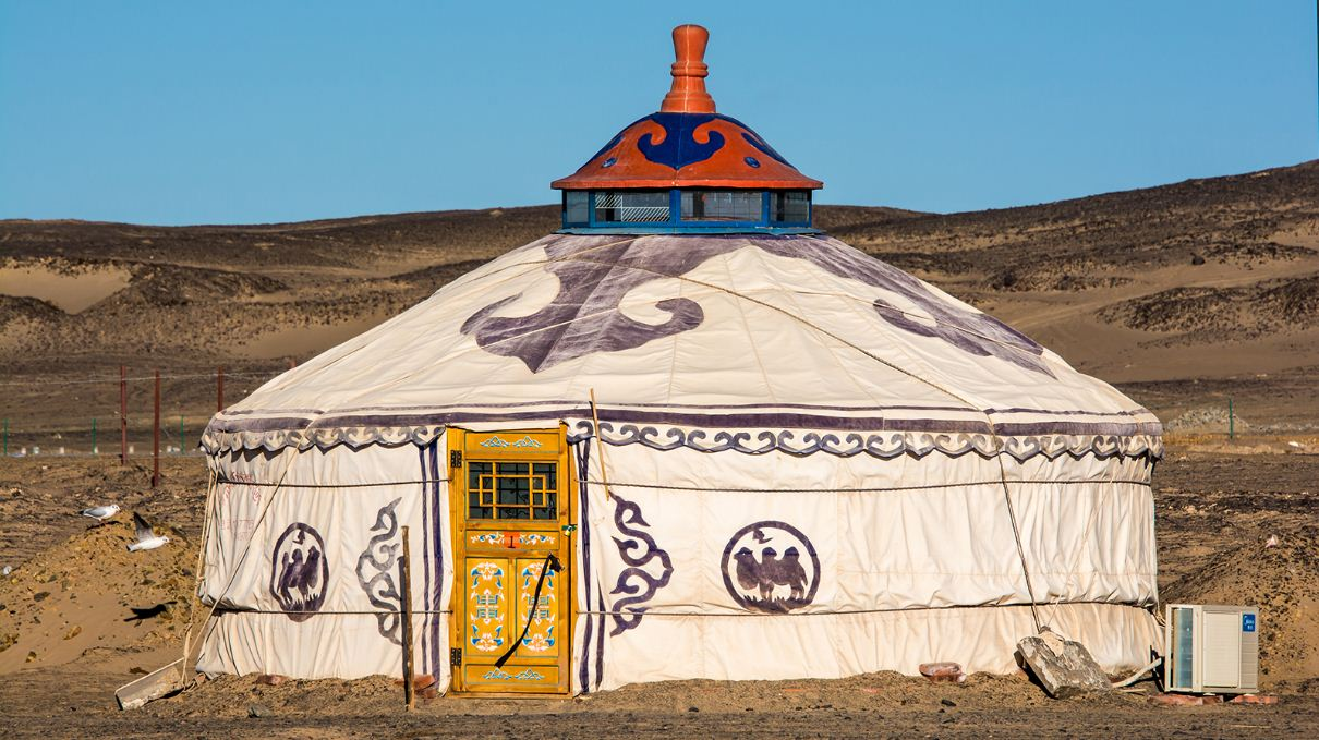 Mongolia Travel Blog