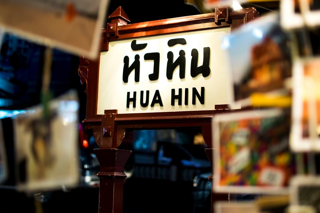 Hua Hin Night Market-thailand-best place to visit in thailand3.Image of Hua Hin nightlife blog