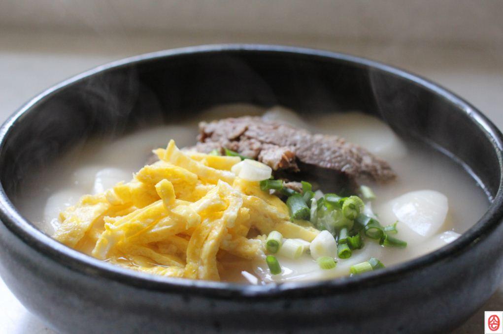 Tteokguk korean soups (1)
