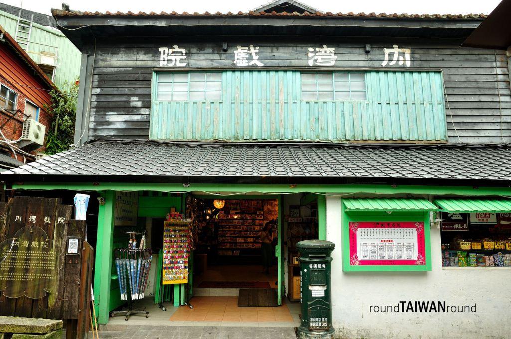 neiwan theater neiwan theatre Neiwan Old Street taiwan lei cha tea leicha tea hakka people (2)