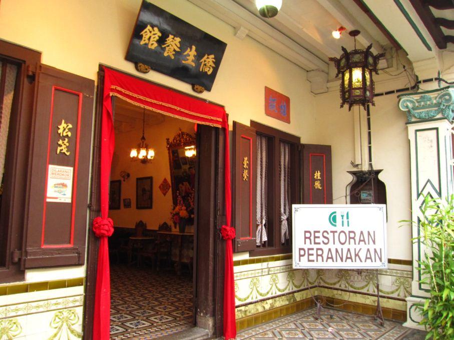 Restoran Peranakan melaka (1)
