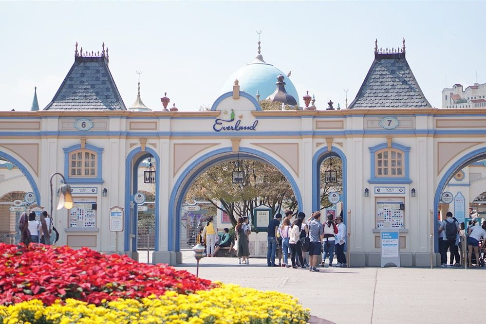 Everland, South Korea. One of the best amusement parks in Asia.