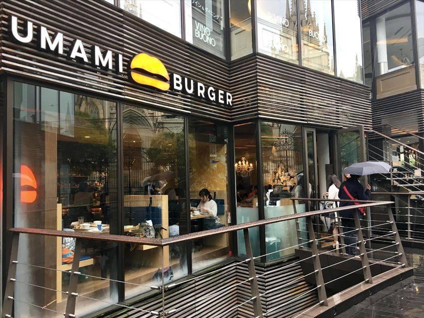 Umami burger tokyo