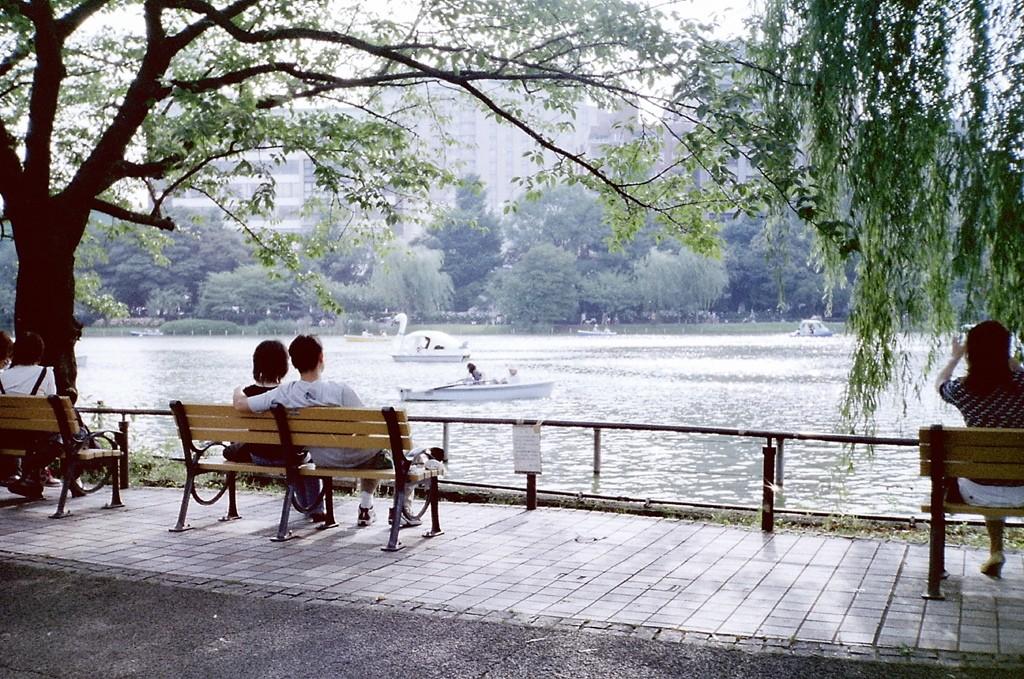Ueno Koen Park, Tokyo