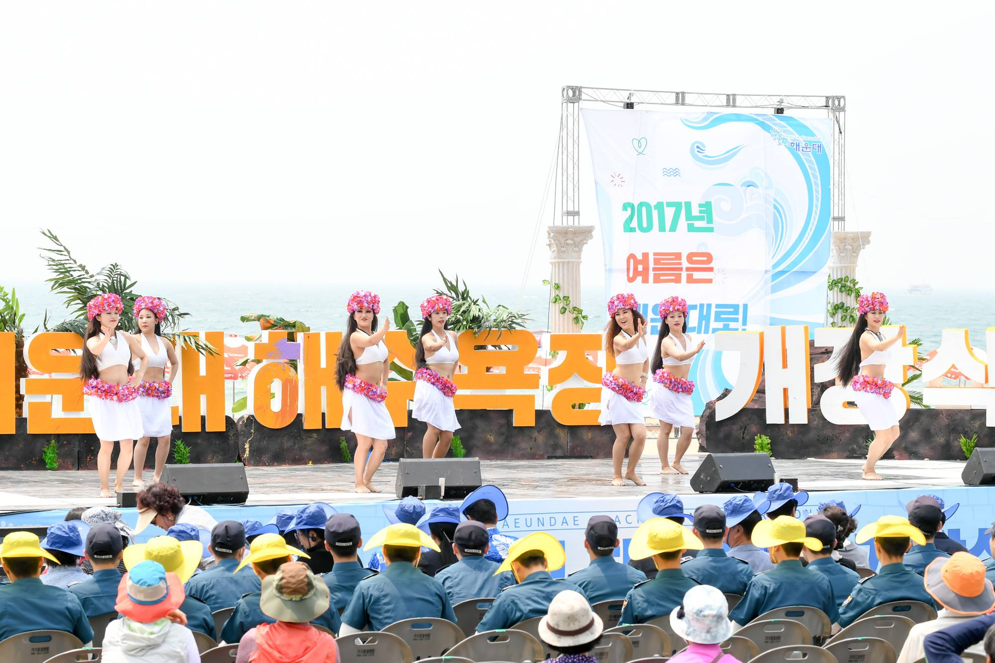 Foto by: what to do in busan for 2 days blog.