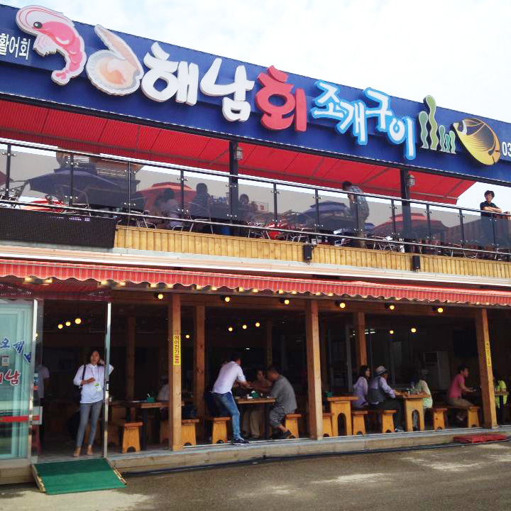 Seafood restaurant in Eulwangni Beach, Korea