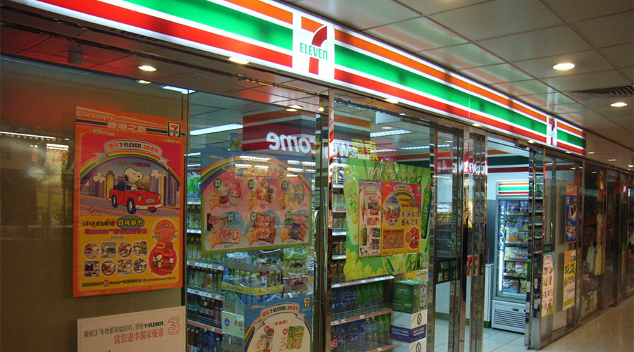 Image of Singapore tourist sim card blog 7-eleven-best-places-to-buy-local-sim-card-singapore best sim card for tourist in singapore tourist sim card singapore