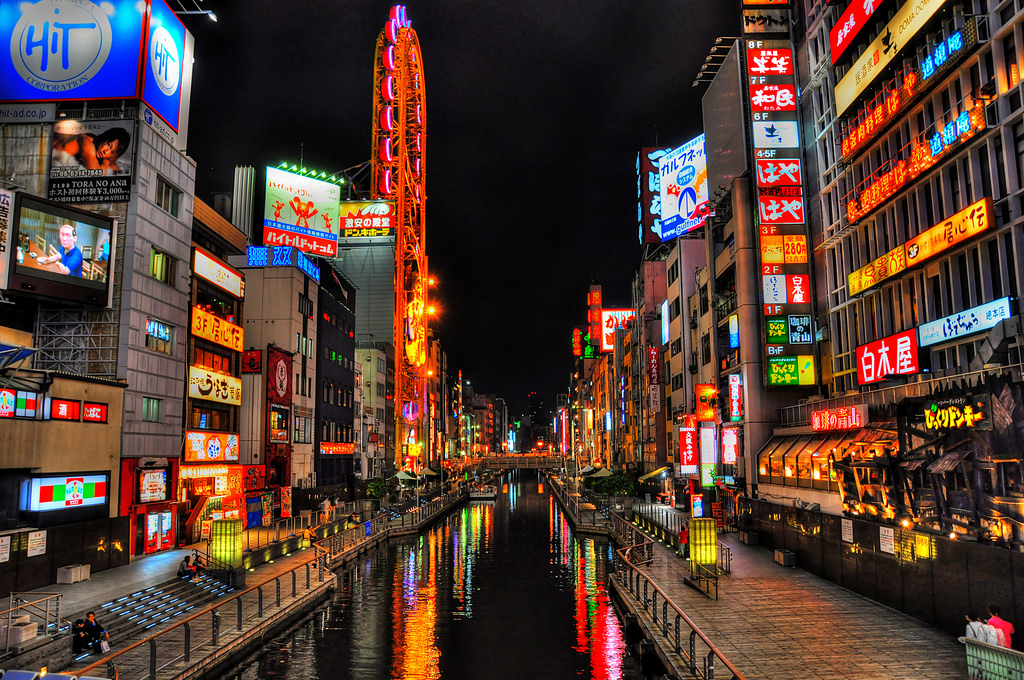Osaka City, Japan Osaka itinerary 3 days