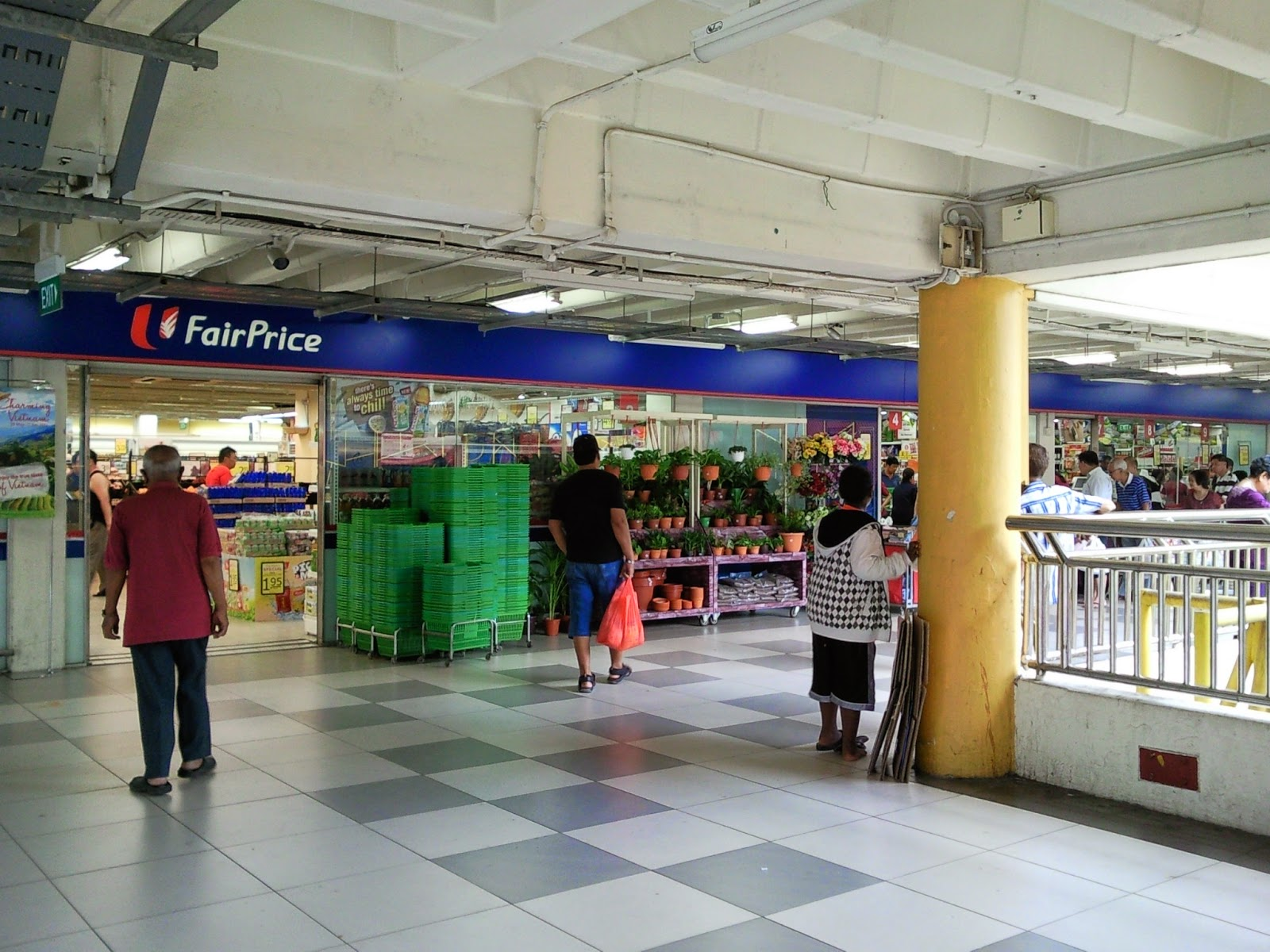 FairPrice Boon Lay Shopping Complex