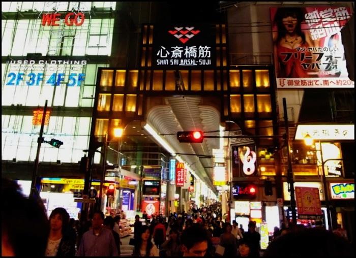 Shinsaibashi, Osaka