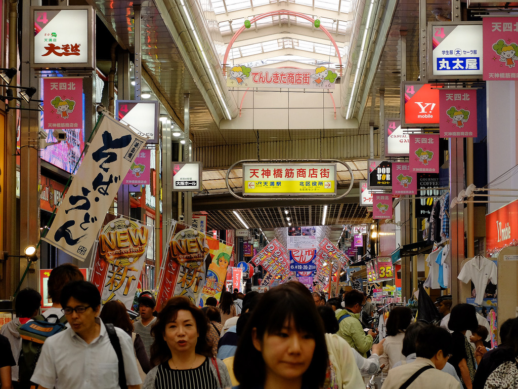 Tenjinbashisuji shopping street, Osaka| cheap shopping street in osaka