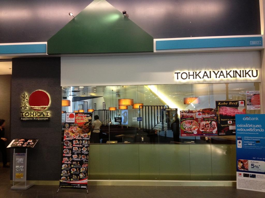 Tohkai Yakiniku-level 5-terminal 21-shopping-center1