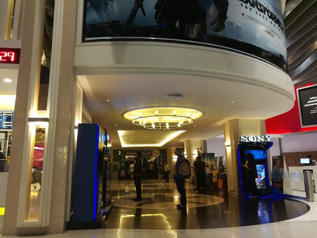 cinema-in-terminal-21