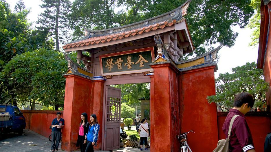 Confucius Temple,Taipei1