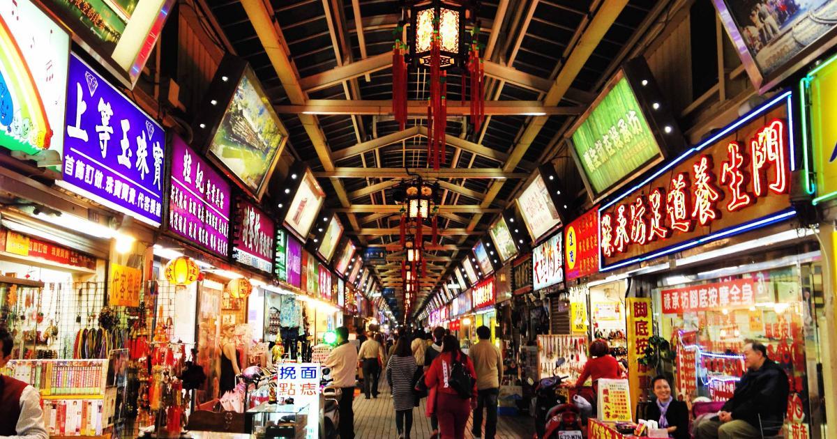 Huashi night market, Taipei1