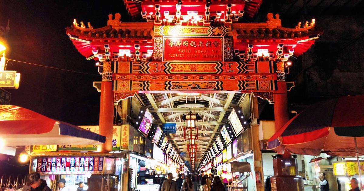 Huashi night market, Taipei2