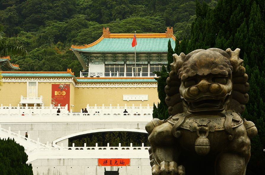 National Palace Museum, Taipei (1) Picture: top things to do in taipei blog.