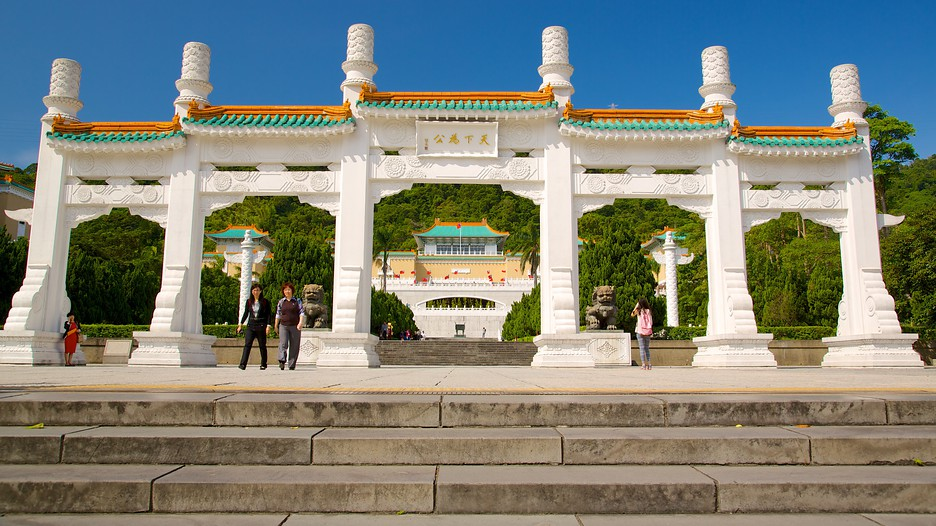 National Palace Museum, Taipei (3)