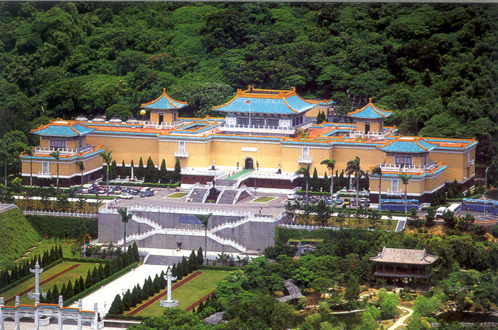 National Palace Museum, Taipei (4)