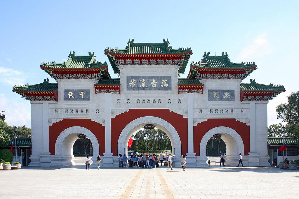 National Revolutionary Martyrs' Shrine,Taipei