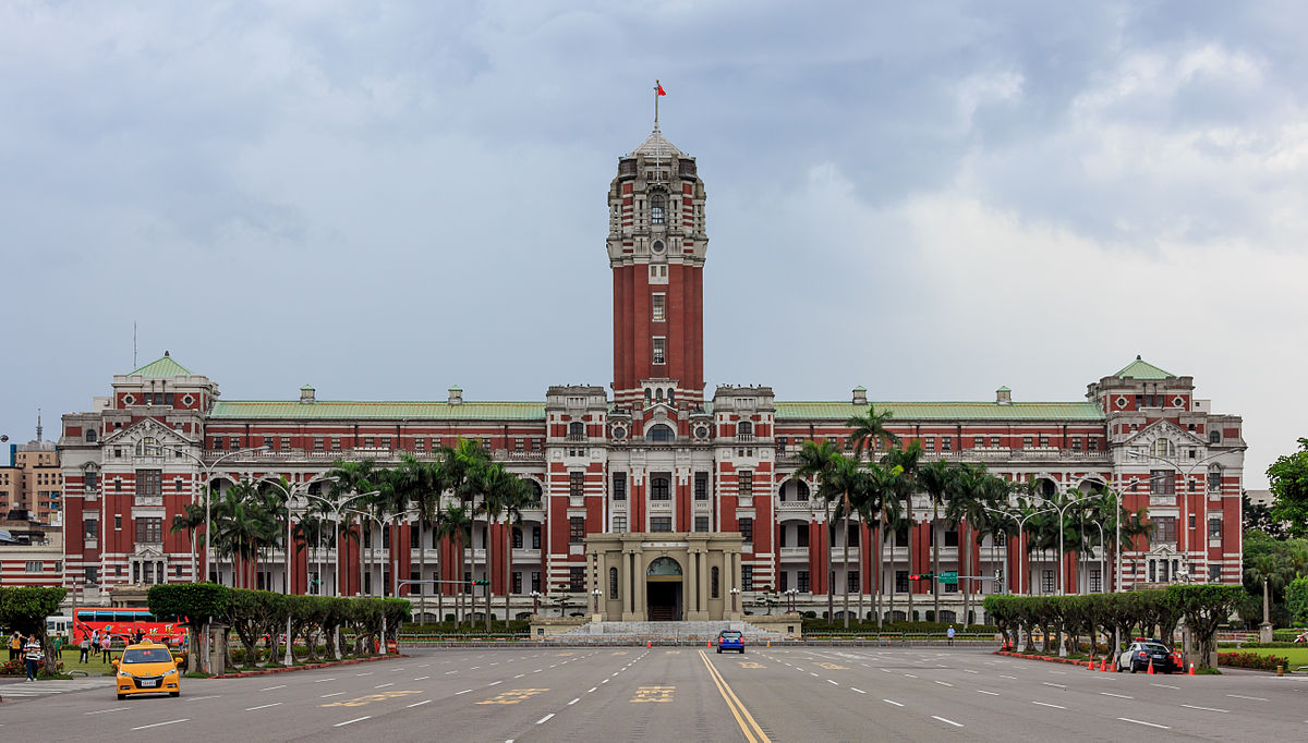 Presidential Palace,taipei1