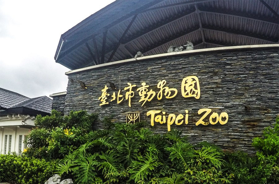 Taipei-Zoo1