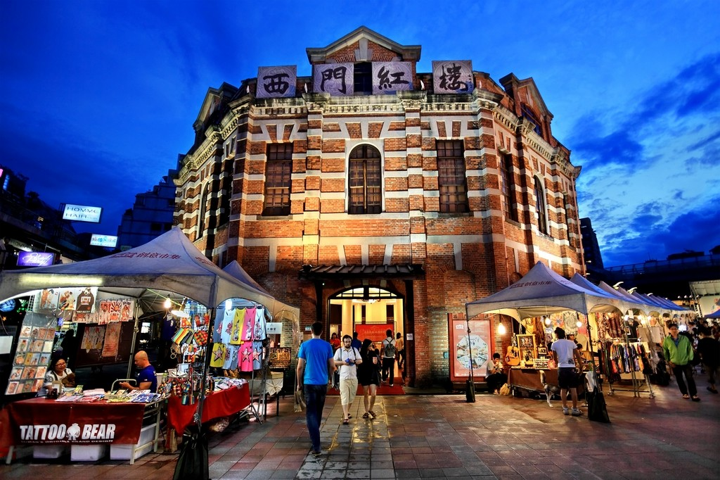 Ximen Red House - Ximending,taipei