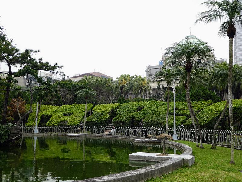 2-28 Peace Memorial Park taipei itinerary 3 days