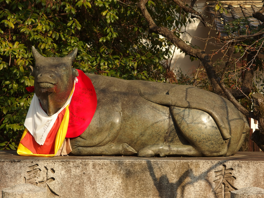 Kitano Tenmangu temple