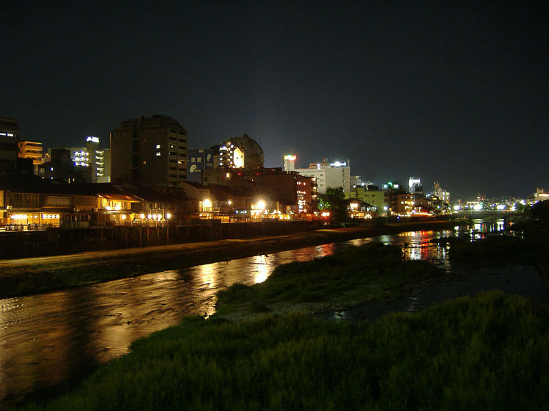Kamogawa River4