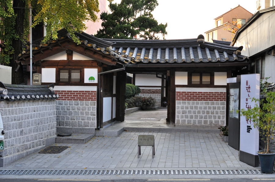 Bukchon Cultural Center2