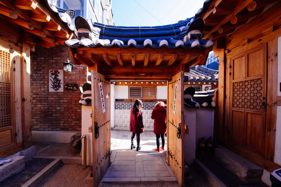 Hanok Homestay Information Center