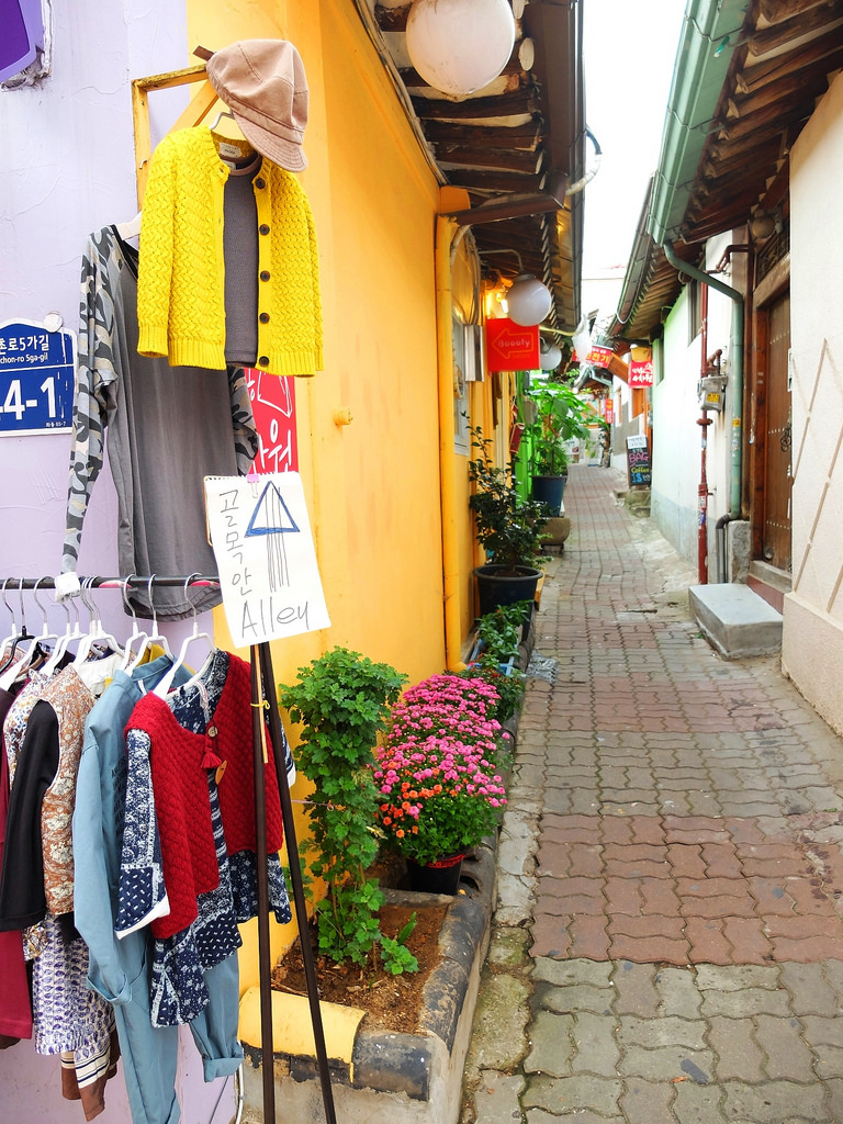 buckchon_village shopping