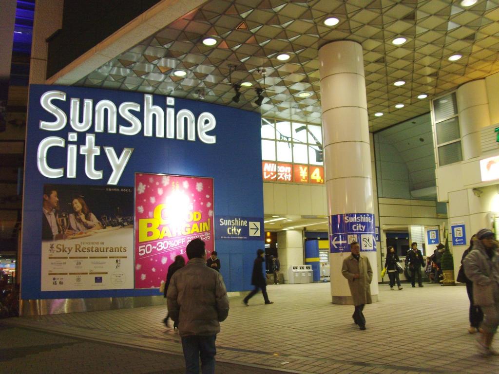 sunshine_aquarium__ikebukuro_tokyo4 best aquarium in tokyo tokyo aquarium tokyo aquarium japan