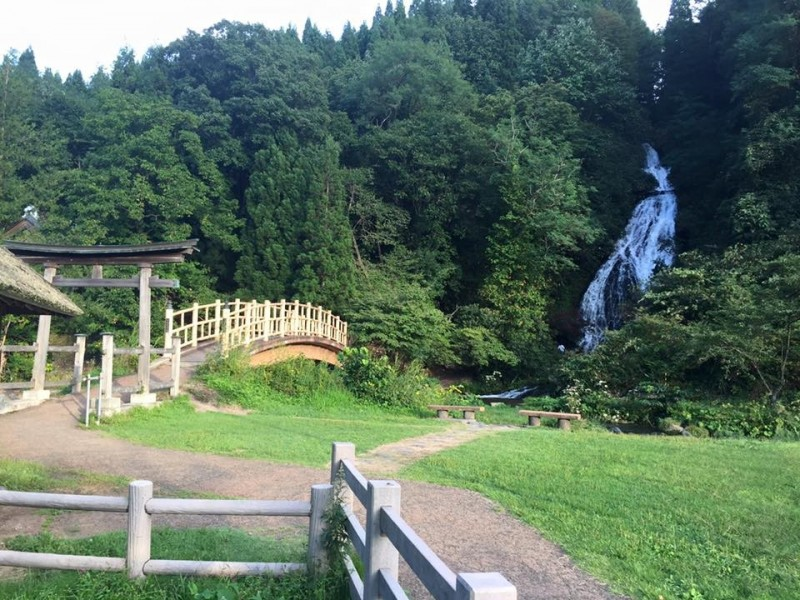Nanataki Falls (Akita) Picture: Japanese waterfall in autumn blog.