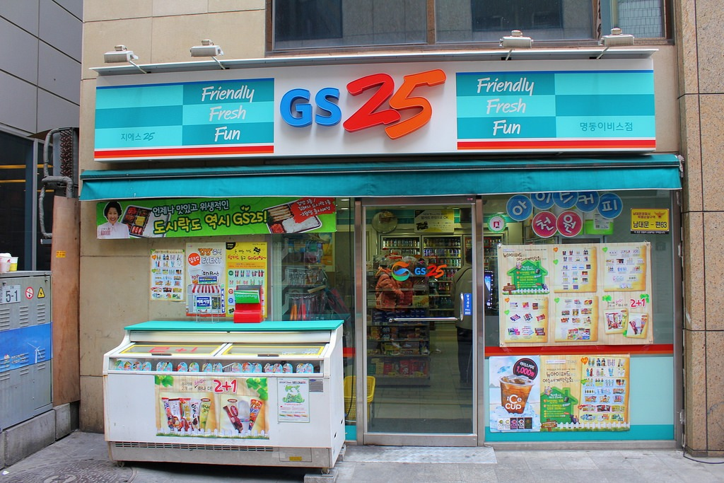 seoul on a budget seoul budget trip seoul on a budget travel public transport card-korea-tips to save money in Korea1-GS25