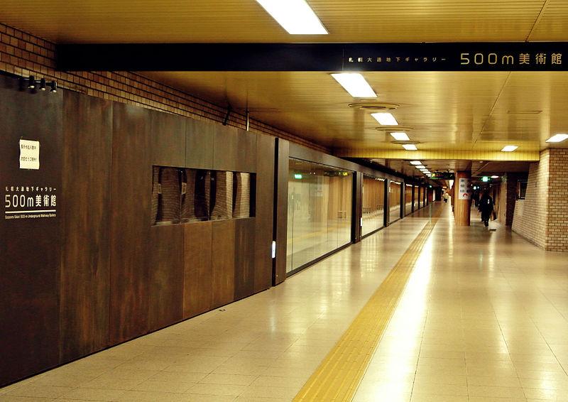Gallery under the Sapporo Odori subway station3