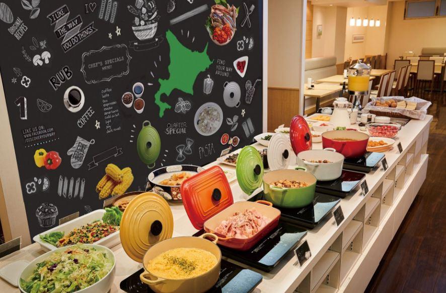 Q restaurant, Sapporo1 sapporo itinerary 36 hours in sapporo sapporo itinerary blog