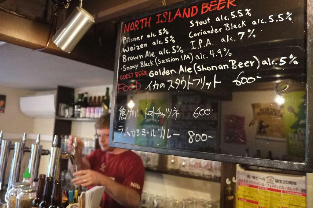 Sapporo-BeerBarNorthIsland-Beer10