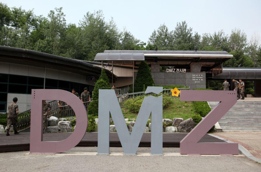 DMZ, Korea2 fun things to do in korea top things to do in south korea fun things to do in south korea