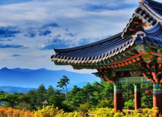 South-Korea tourist attractions points of interest
