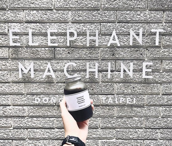 elephant machine coffee tailei travel tips themed cafes in taipei best cafe in taipei top cafe in taipei