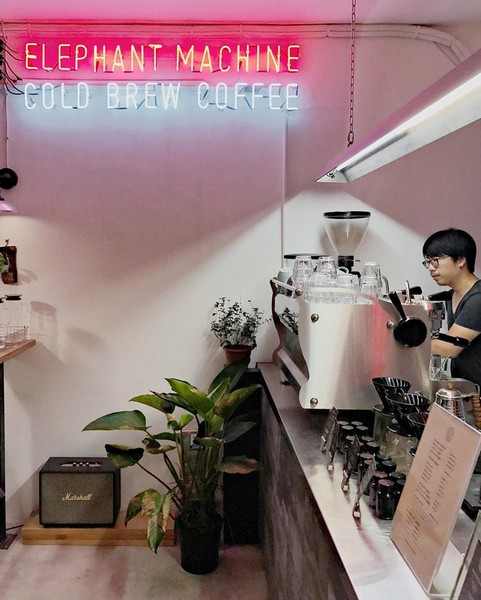 elephant machine coffee tailei travel tips Picture: top cafe in Taipei blog.