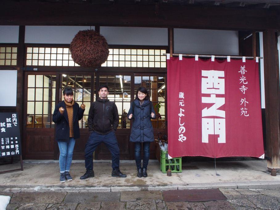 2Nishi-no-Mon Sake Brewery yoshida sake brewery best places to visit in nagano city (1)