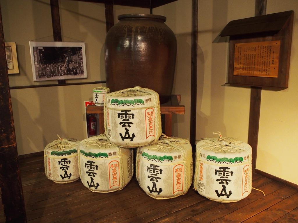 Nishi-no-Mon Sake Brewery yoshida sake brewery best places to visit in nagano city (1)
