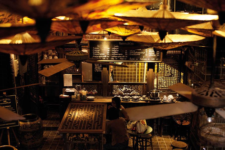 Maggie Choo's, bangkok