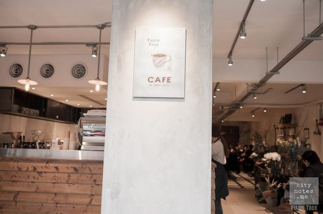 1best cafes in taipei Fujin Tree 353 Cafe by Simple Kaffa (19)